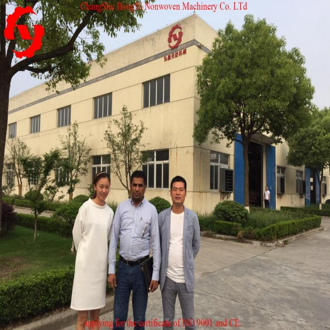 2m Geotextile Production Line For Polypropylene Non Woven Fabric Making 4